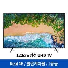 [에너지소비효율 1등급] 123cm UHD TV UN49NU7170FXKR (벽걸이형)  [Real 4K UHD/클린 케이블/명암비 강화/1등급]