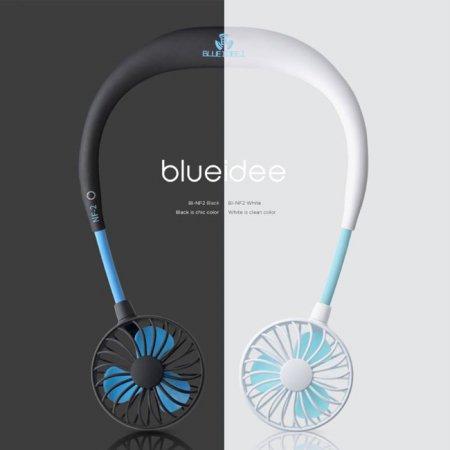 핸즈프리 목걸이형 넥밴드 선풍기 블루아이디 BI-NF2