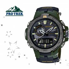 PRW-6000SG-3 3DR 남성 전파 솔라 시계