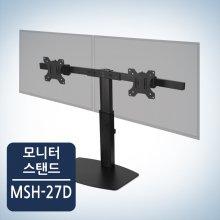 마운트 듀얼 스탠드 거치대 MSH-27D/최대27 가능