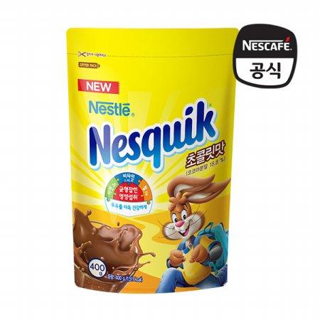 네스퀵 초콜릿맛 지퍼백 400g