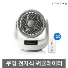 전자식 에어 써큘레이터 선풍기 / AC-E06WGR