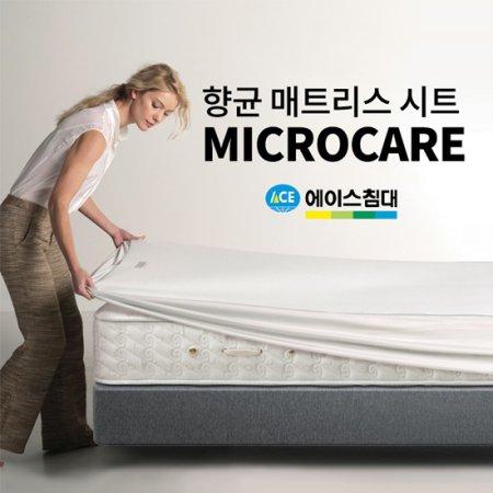 매트리스커버 마이크로케어 싱글사이즈 MICROCARE/DS _블루