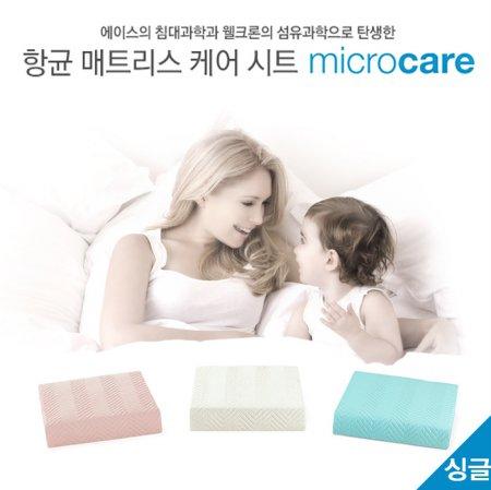 매트리스커버 마이크로케어 싱글사이즈 MICROCARE/DS _핑크
