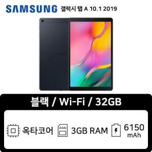 갤럭시탭A 10.1 2019 블랙 SM-T510NZKEKOO