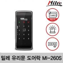 MI-260S [자가설치]유리문도어락 단문형 번호/카드키
