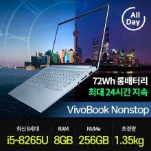 [고객감사제 특별할인] 초경량 롱배터리 VivoBook 논스톱 A-X403FA-H522D