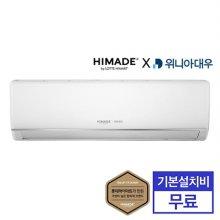 대우전자X하이메이드 11평형 인버터 벽걸이 에어컨 HDA-C11IW (35.8㎡) [기본설치비 무료]