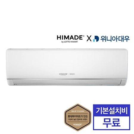 대우전자X하이메이드 인버터 벽걸이 에어컨 HDA-C11IW (35.8㎡) [전국기본설치무료]