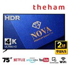 [4월 13일 입고 예정] 190cm UHD HDR 스마트 TV [수도권 스탠드설치] / N751UHD