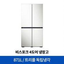 비스포크 4도어 냉장고 RF85R901335 [871L] [RF85R9013AP]