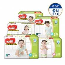 (무료배송) 네이처메이드 팬티형 기저귀 3단계 남아 58매*2
