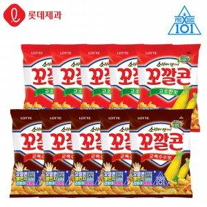 꼬깔콘 72gX10봉 + 프로듀스 X 101 방청권이벤트