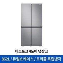 비스포크 4도어 냉장고 RF85R9333T2 [862L] [RF85R9333AP]