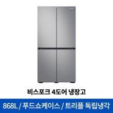 비스포크 4도어 냉장고 RF85R9233T2 [868L] [RF85R9233AP]