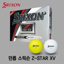 스릭슨 Z-STAR 5 XV 제트스타 4피스 골프볼 골프공 화이트:선택