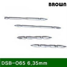 드라이버 비트 DSB065 6.35mm 65 (조(2EA))_594669