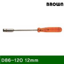 복스드라이버 D86120 12mm 125 (1EA)_644141