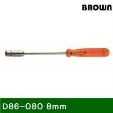 복스드라이버 D86080 8mm 125 (1EA)_644137