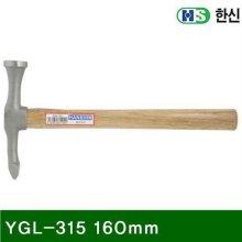 판금망치 YGL-315 160mm 32mm (1EA)_598614
