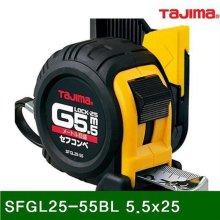 안전줄자SFGL2555BL5.5x25(1EA)_603574