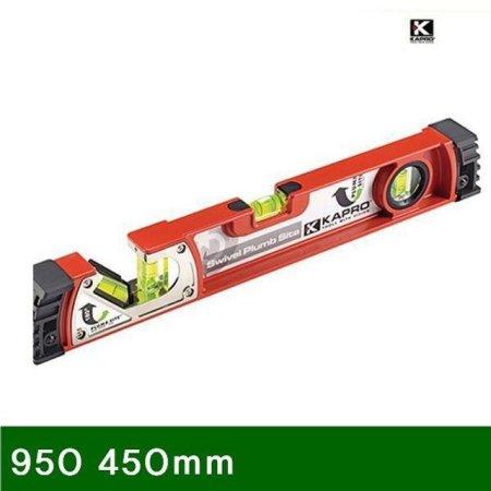 알루미늄수평회전수평알950450mm(1EA)_07737F