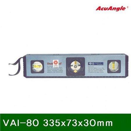 다기능수평VAl80335x73x30mm(1EA)_629866