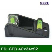 수평-미니자석탐지기 ED-SFB 40x34x92 37g (1EA)_3C7993