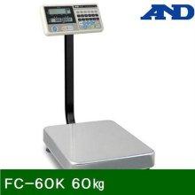 벤치형저울 FC-60K 60㎏ 10g (1EA)_369AE6