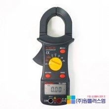 태광전자 클램프미터 TK-1000A_1A6CB5
