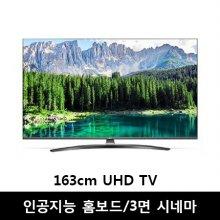 163cm UHD TV 65UM7900BNA (벽걸이형) [인공지능홈보드/3면시네마(초슬림베젤)/HDMI 4단자]