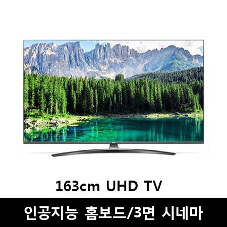 163cm UHD TV 65UM7900BNA (벽걸이형)