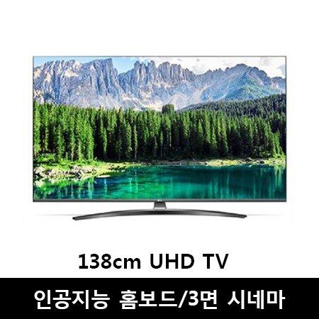 *3면 시네마* 138cm UHD TV 55UM7900BNA [인공지능홈보드/인공지능 사운드/HDR 지원/3면 시네마]