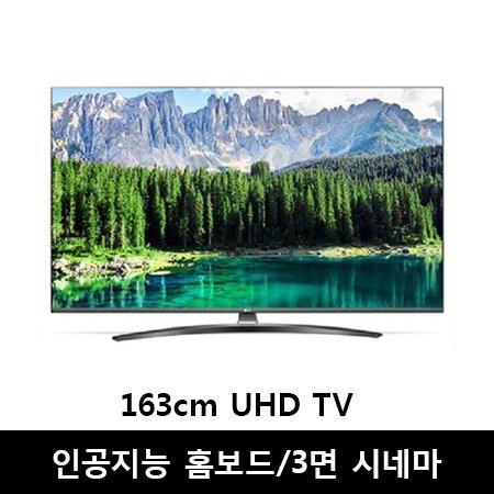 *3면 시네마(초슬림 베젤)* 163cm UHD TV 65UM7900BNA [인공지능홈보드/인공지능사운드/3면 시네마/플랫루나 스탠드]