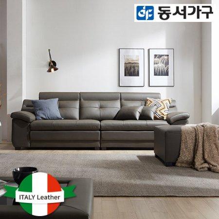 루엘 라텍스탑 구스포켓 이태리 천연가죽 4인 소파+스툴 _베이지