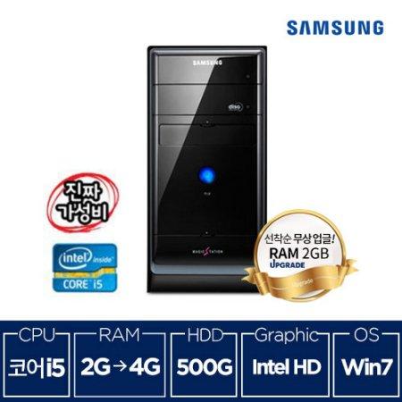 삼성/LG S급 리퍼 데스크탑 특가 모음전
