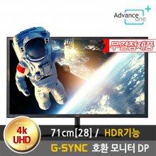 AF-U280GHR 슈퍼슬림베젤 UHD 4K HDR 무결점