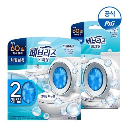 NEW 화장실용 상쾌한비누향 6ml 3개[F199*3]