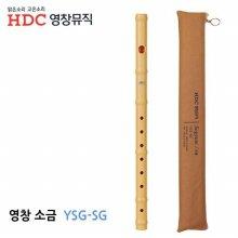 영창 소금 (YSG-SG)