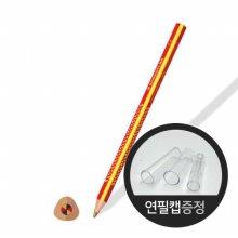 스테들러 노리스 클럽 점보1274 무지개색연필
