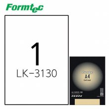 폼텍 LK-3130 10매 크라프트 라벨