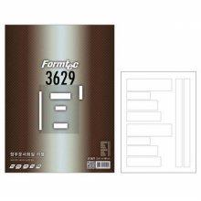 정부문서화일라벨 LH-3629 50매 폼텍