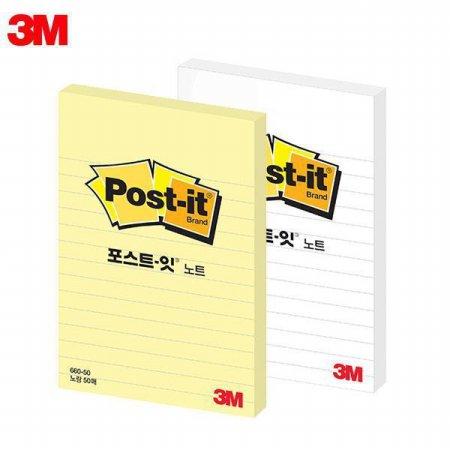 3M 일반형 660-50 포스트잇