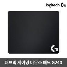 패브릭 게이밍 마우스 패드 G240 [로지텍코리아 정품]
