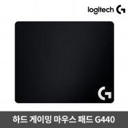 하드 게이밍 마우스 패드 G440 [로지텍코리아 정품]