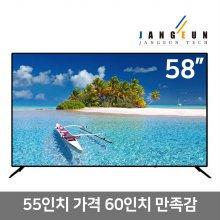 UHD TV(147cm) [JET580UHD] [택배기사배송 자가설치]