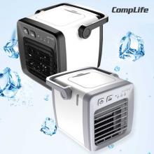 아이씽씽 미니 얼음 냉풍기 에어쿨러 CP005MA(그레이)