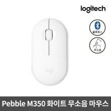 무소음 마우스 Pebble M350 [화이트][무선]로지텍코리아