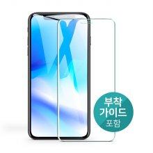 아이폰XR 5X 가이드 강화유리:아이폰XR 1팩 EA780