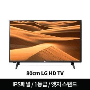 [설치상품!] 80cm HD TV 32LM560BGNA [19년 신모델/IPS 패널/에너지 효율 1등급]